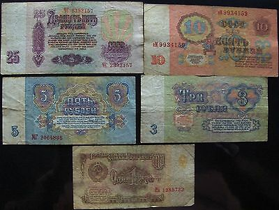 Vintage Russian paper money lot of 5 different 1961 in F/ F+ condition banknotes