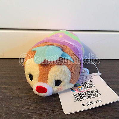 RARE Authentic Japan Disney Exclusive 2014 Easter Dale Tsum BNWT