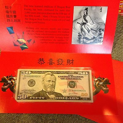 Dragon Boat $50 Lucky Money Note Serial Number 88880800 RARE 2004 Uncirculated