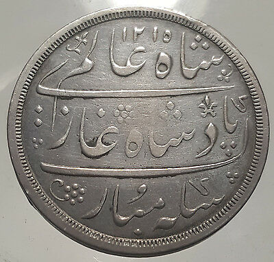 India Bombay Presidency 1215 //46 Silver Rupee Coin Shah Alam II
