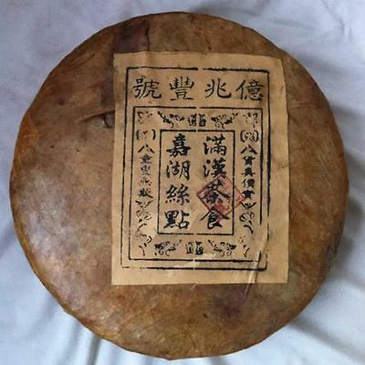 Collection of the Qing Dynasty old Pu'er tea cake Qingzhao trillion trillion tea