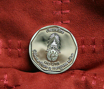 42nd Year Reign King Bhumibol Adulyadej 1988 Rama IX Thailand 10 Baht Proof Coin