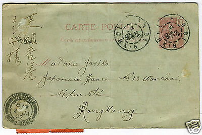 Early French Letter Card From Tonkin To Hong Kong