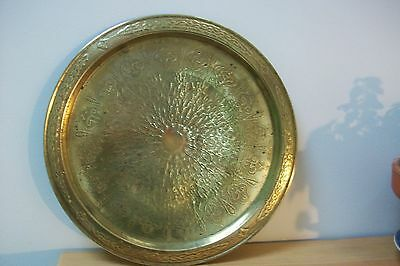 vintage round morrocan copper tray brass - display, serving,  #1