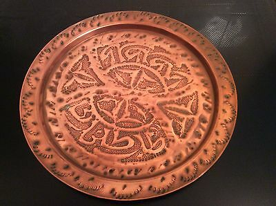 vintage round middle eastern copper tray  - display, serving, kitchenalia  #24