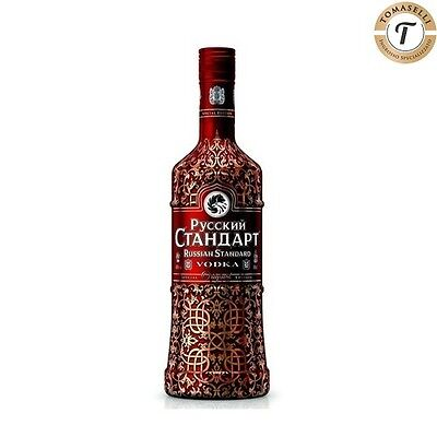 Russian Standard Vodka Limited Edition 70 CL