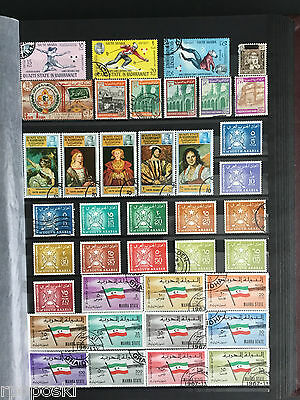 Stock Book Collection Of Over 2000 Stamps From Middle East & Arab Countries