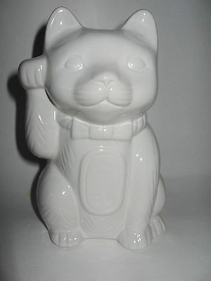 """Cat Tiki Mug White  7"""" Tall Made in China DW127 Excellent Used Condition"""