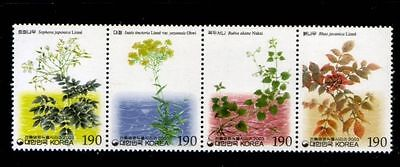 South Korea 2003 Flowers set of 4 in strip MNH