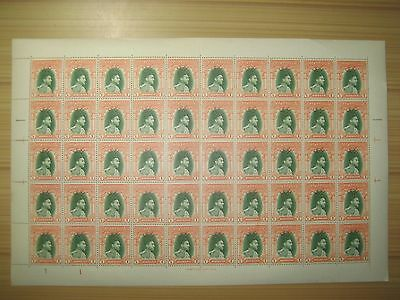 Pakistan Bahawalpur 1948, 1Re. MNH Complete Sheet of 50 Stamps.