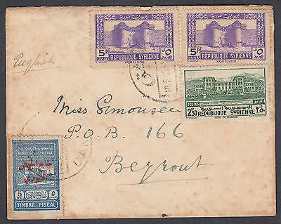 Syria Damascas Mixed Franking / Overprint to Beyrouth, Lebabon