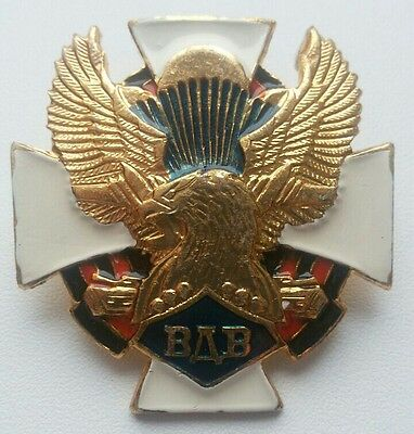 Russian Airborne Troops or VDV Badge