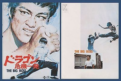 BRUCE LEE  in  THE BIG BOSS - Japan movie program - 1971 - Rare!