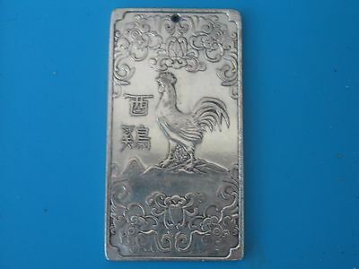 Tibet silver zodiac year of the Rooster