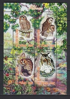 Bloc Sheet Hiboux Owl  Neuf MNH **  Tchad 2012 Private local/issue
