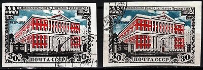 T007 RUSSIA/USSR 1947 Moscow Soviet. Architecture IMPERFORATE / 2 VARIETIES Used