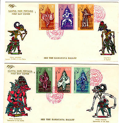 INDONESIA 1962 Ramayana Ballet 6 STAMPS ON 2 FIRST DAY COVERS
