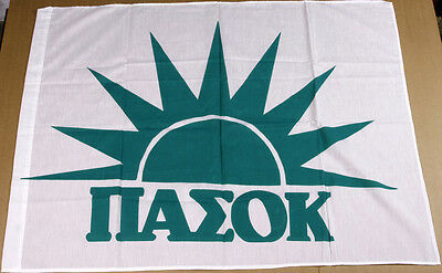 Greece PASOK Vintage Political Campaign Flag 98.5x72.5cm New Old Stock