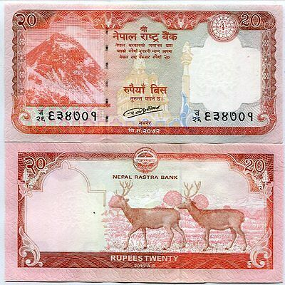 Nepal 20 Rupees 2016 / 2017 P New 2 Deers At Back Unc