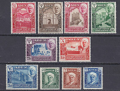 Shihr  1942/6  part set of 10  mint hinged