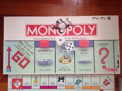 Japanese /English Tomy Monopoly Board Game 1999 Complete Hasbro Parker Brothers