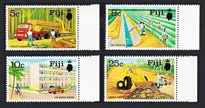 Fiji Development Projects 4v with margins SG#481/84 SC#333-336