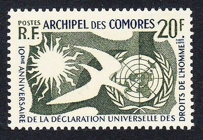 Comoro Is. Declaration of Human Rights 1v issue 1958 SG#19 SC#56 MI#38