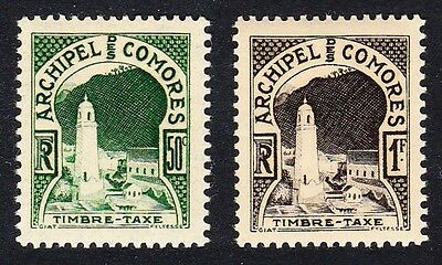 Comoro Is. Mosque in Anjouan Postage Due stamps 2v SG#D16/17 SC#J1-J2 MI#1-2