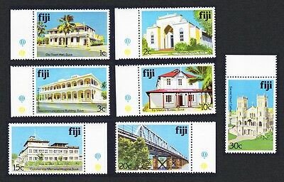 Fiji Architecture 7v Short site margins Ordinary Paper COMPLETE SG#580Ac/590Ac