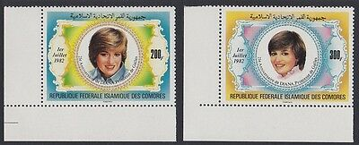 Comoro Is. 21st Birthday of Diana Princess of Wales 2v Corners with margins