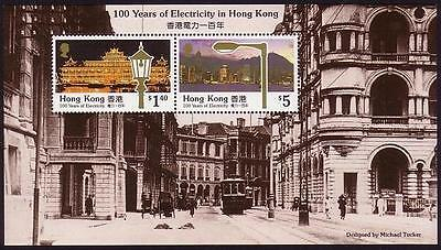 Hong Kong Centenary of Electricity Supply MS SG#MS651