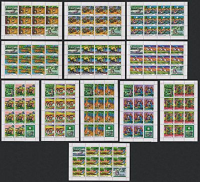 Guinea Paintings of African Legends 12 Sheets of 10 stamps SG#644/56