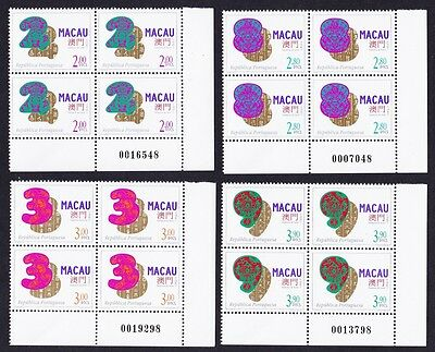 Macao Macau Lucky Numbers 4v Bottom Right Corner Blocks of 4 with Control
