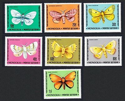 Mongolia Butterflies and Moths 7v issue 1977 SG#1080/86 SC#982-88