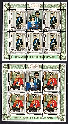 Penrhyn Charles and Diana Royal Wedding 2 Sheetlets of 5 stamps each SG#226/27