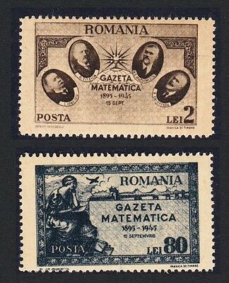 Romania 50th Anniversary of Founding of Journal of Mathematics 2v SG#1759/60