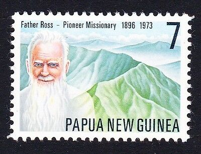 Papua NG William Ross Missionary Commemoration 1v SG#313 SC#441