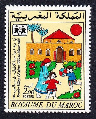 Morocco Children Village 1v SG#677 SC#596