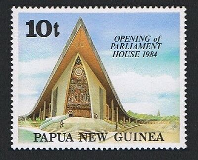 Papua NG Opening of New Parliament House 1v SG#482 SC#602