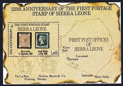Sierra Leone 125th Anniversary of First Postage Stamps MS SG#MS837