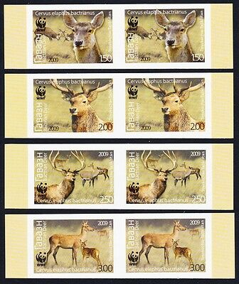 Tajikistan WWF Bactrian Deer 4v Imperforated Pairs T3 MI#527B-30B