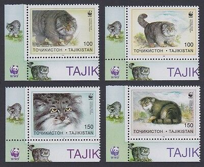Tajikistan WWF Pallas's Cat 4v Bottom Left Corners with margins SG#90/93
