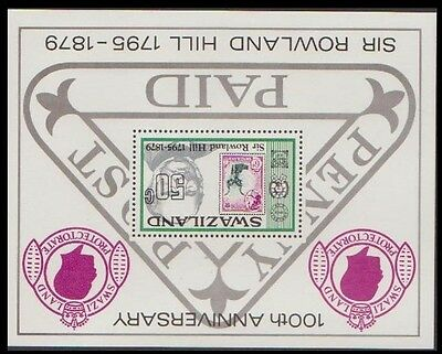 Swaziland Death Centenary of Sir Rowland Hill MS INVERTED WATERMARK SG#MS326w