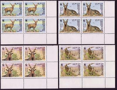 Uzbekistan WWF Markhor 4 Corner Blocks with margins SG#62/65 SC#64-67 MI#61-64