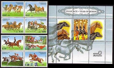 Tajikistan Year of the Horse 8v+MS SG#205/12+MS213