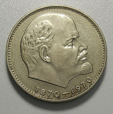 1970 Russia Rouble Y# 141 Centennial of Lenin's Birth aUNC/UNC Soviet Coin