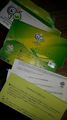 2006 WORLD CUP MATCH TICKET  and sponsor pack- GAME 51. ENGLAND vs. ECUADOR