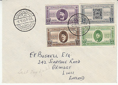 Egypt 1946 Aniversary Set With Scarce Last Day 8th March Exposition Mark SG307/