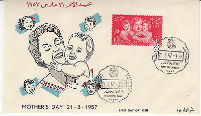 Egypt 1957 A Superb Mothers Day Illustrated First Day Cover SG522