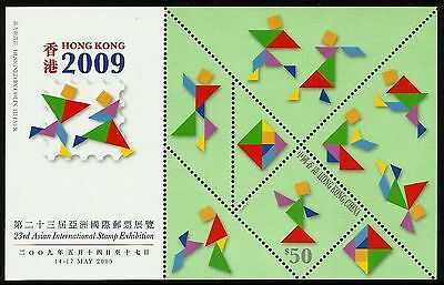 Hong Kong 2009 23rd Asian Int'l Stamp Exhibition M/S MNH